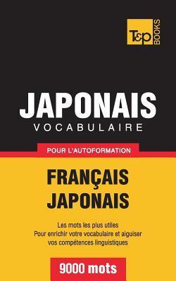 Vocabulaire français-japonais pour l'autoformation. 9000 mots