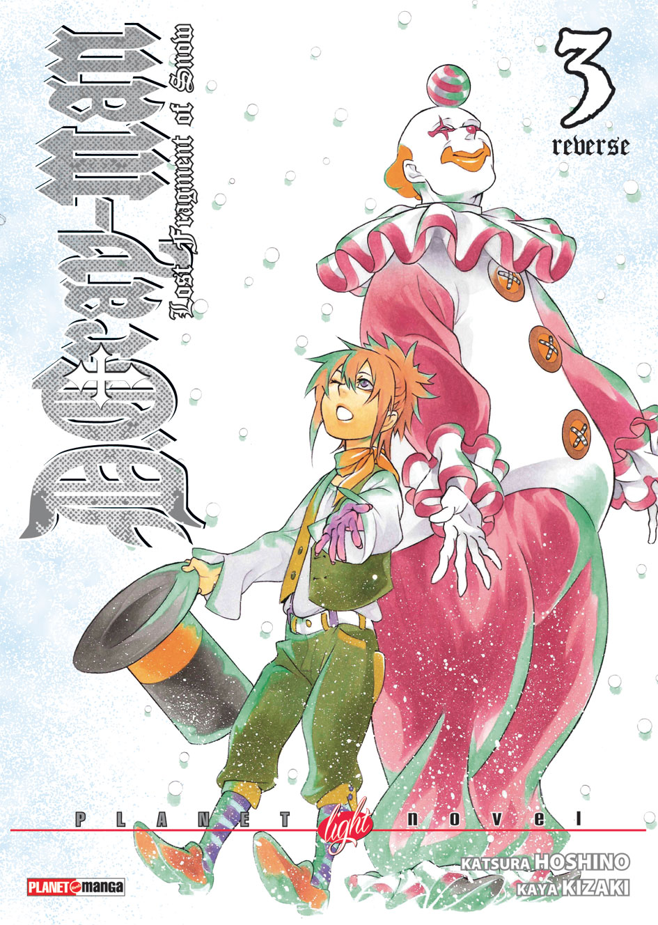 D.Gray-Man Reverse vol. 3