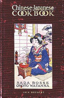Chinese-Japanese Cookbook - 1914 Reprint