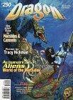 Dragon Magazine, No 250