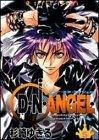 D・N・ANGEL 5