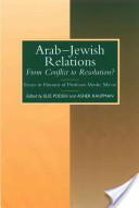 Arab-Jewish Relations