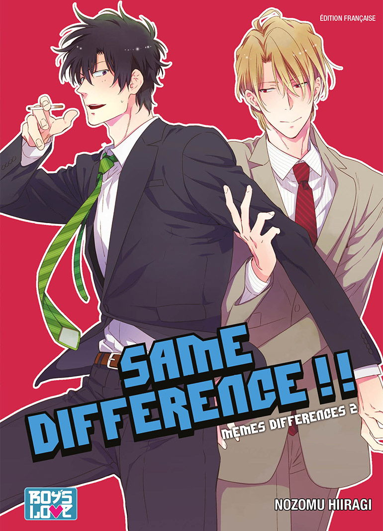 Same Difference, Tome 2
