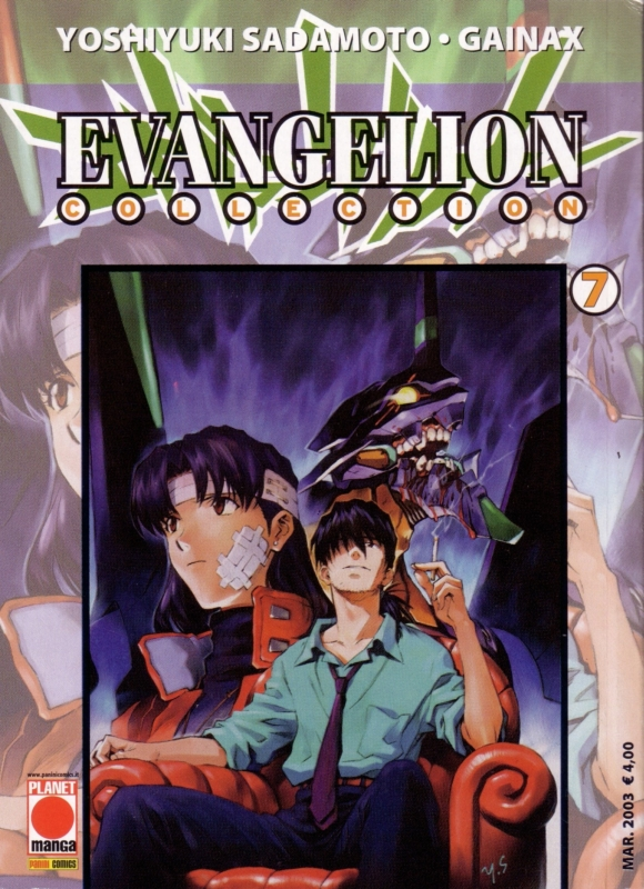 Evangelion Collection 7