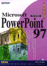 Microsoft Powerpoint 97學習寶典