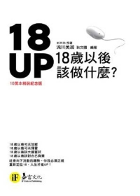 18 UP