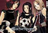 Gothic Sports Kalender 2008