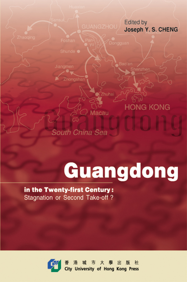 Guangdong in the Twenty-first Century: Stagnation or Second Take-off?