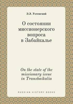 On the State of the Missionary Issue in Transbaikalia