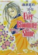 Ever Blooming Shine
