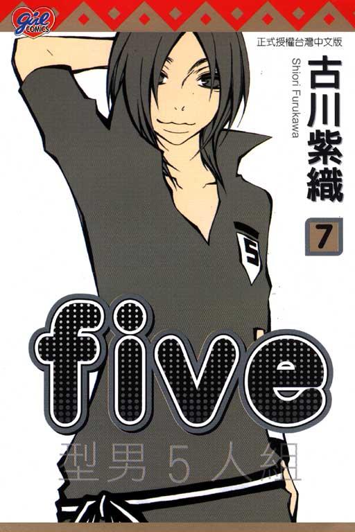 FIVE ~ 型男5人組 7