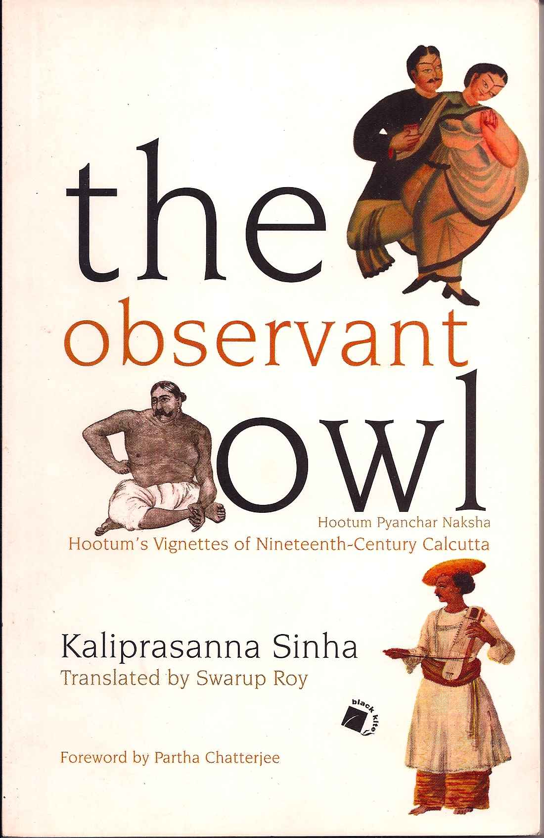 The observant Owl