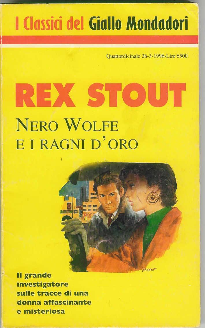 Nero Wolfe e i ragni...