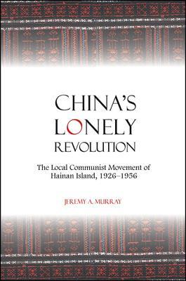 China's Lonely Revolution