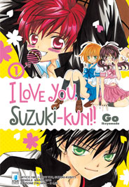 I love you, Suzuki-kun!! vol. 1