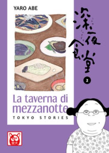 Tokyo Stories vol. 2
