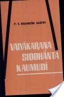 Vaiyakarana Siddhanta Kaumudi of Bhattoji Dikshita