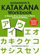 Kodansha's Katakana Workbook
