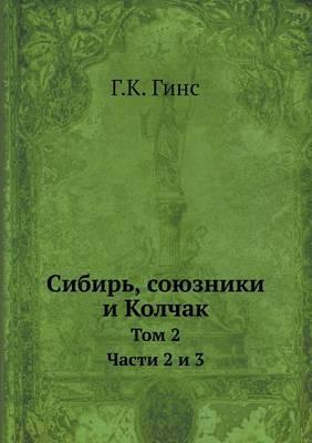Sibir, Soyuzniki I Kolchak Tom 2. Chasti 2 I 3