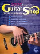 六弦百貨店2005年精選紀念版(附CD+DVD)