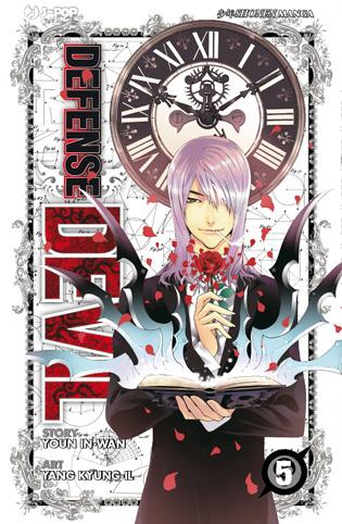 Defense Devil vol. 5