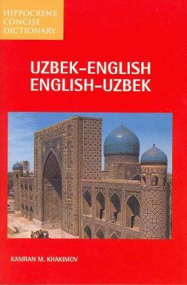Uzbek-English/English-Uzbek Dictionary
