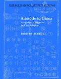Aristotle in China