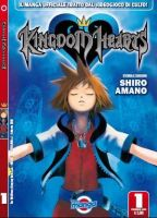Kingdom Hearts #1