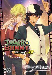 TIGER&BUNNY同人本2