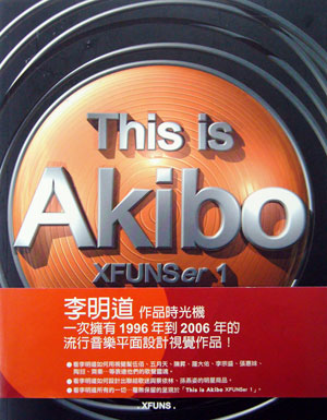 This is Akibo