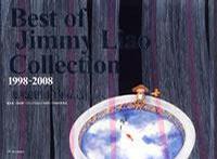 1998-2008几米创作10年精选
