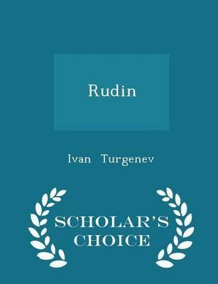 Rudin - Scholar's Choice Edition