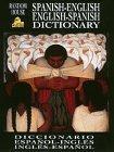 Random House Spanish-English Dictionary