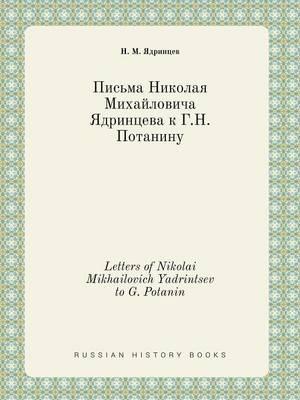 Letters of Nikolai Mikhailovich Yadrintsev to G. Potanin