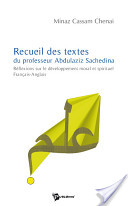 Recueil de textes du professeur Abdulaziz Sachedina
