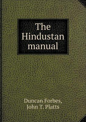 The Hindustan Manual