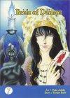 Bride Of Deimos #7