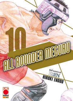 All Rounder Meguru vol. 10