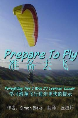 Prepare to Fly - Chinese Edition