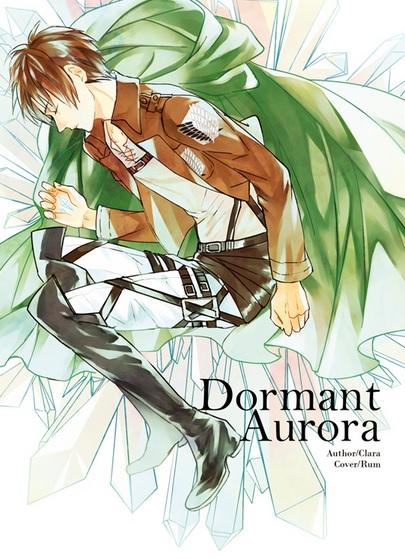 Dormant Aurora沉睡極光