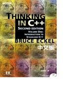 Thinking in C++ Second Edition中文版