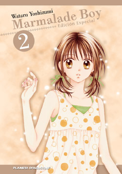Marmalade Boy #2 (de 6)