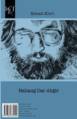 Nahang Dar Abgir