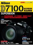 Nikon D7100數位單...