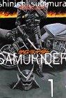 サムライダー