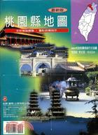 桃園縣地圖