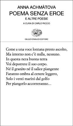 Poema senza eroe