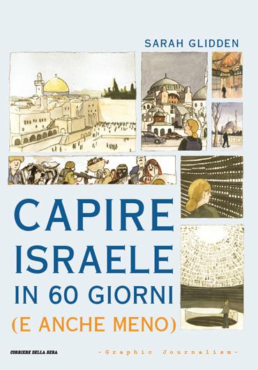 Capire Israele in 60 giorni (e anche meno)