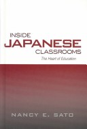Inside Japanese Classrooms