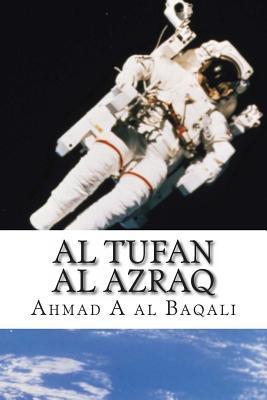 Al Tufan Al Azraq